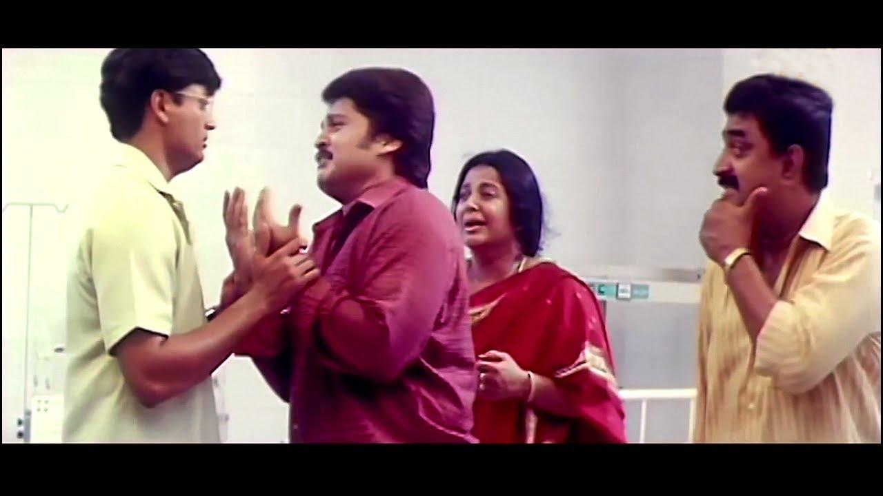 நட்பா..காதலா..எனக்கு பிடித்த வீடியோ காட்சி பாருங்கள்! Tamil Best Love Scenes| Super Scenes