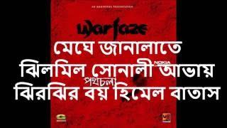Boshe achi - Warfaze with bangla lyrics