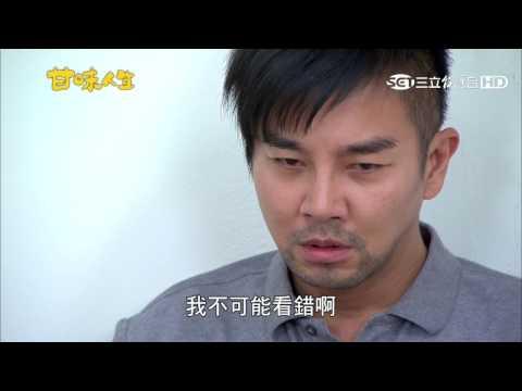 甘味人生440【全集】
