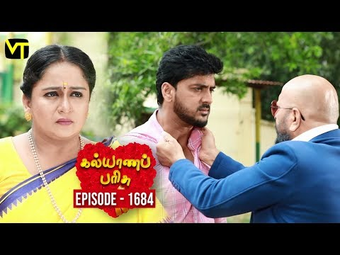 Kalyana Parisu Tamil Serial Latest Full Episode 1684 Telecasted on 15 September 2019 in Sun TV. Kalyana Parisu ft. Arnav, Srithika, Sathya Priya, Vanitha Krishna Chandiran, Androos Jessudas, Metti Oli Shanthi, Issac varkees, Mona Bethra, Karthick Harshitha, Birla Bose, Kavya Varshini in lead roles. Directed by P Selvam, Produced by Vision Time. Subscribe for the latest Episodes - http://bit.ly/SubscribeVT  Click here to watch :   Kalyana Parisu Episode 1683 https://youtu.be/-9_MEzyq2A0  Kalyana Parisu Episode 1682 https://youtu.be/OXQAJ6OqVUQ  Kalyana Parisu Episode 1681 https://youtu.be/Brr_RySuae4  Kalyana Parisu Episode 1680 https://youtu.be/8jD3mSpdSIg  Kalyana Parisu Episode 1679 https://youtu.be/9yEhmOpy_kY  Kalyana Parisu Episode 1678 https://youtu.be/510YpxlKGCs  Kalyana Parisu Episode 1677 https://youtu.be/3ZMx-sQIxDg  Kalyana Parisu Episode 1676 https://youtu.be/ZBOglV5c_U4  Kalyana Parisu Episode 1675 https://youtu.be/TkZlBKWzMG4  Kalyana Parisu Episode 1674 https://youtu.be/H8Pc7qt4P14  Kalyana Parisu Episode 1673 https://youtu.be/QMHms7LAcoU  Kalyana Parisu Episode 1672 https://youtu.be/4T5oojKGgiU  Kalyana Parisu Episode 1671 https://youtu.be/Gj6w05tpAj8    For More Updates:- Like us on - https://www.facebook.com/visiontimeindia Subscribe - http://bit.ly/SubscribeVT