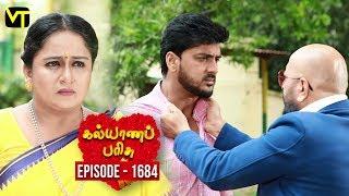 KalyanaParisu 2 Tamil Serial   கல்யாணபரிசு   Episode 1684   15 Sep 2019   Sun TV Serial