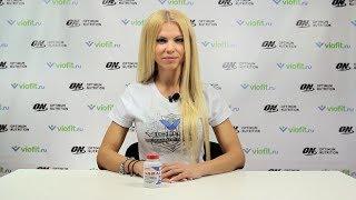 Жиросжигатель SAN NA-R-ALA | Viofit.ru