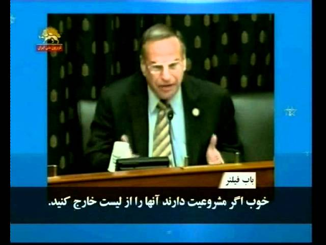 Congress hearing US responsibility for Camp Ashraf Part 2.wmv