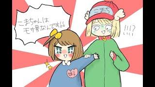 【PUBG】5歳児と! 5連ドン挑戦