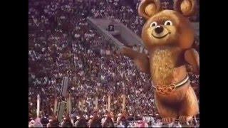 Скачать Песня Олимпиада 80