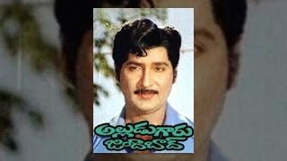 Alludugaru Zindabad Full Length Telugu Movie || Sobhan Babu || Sarada || #TeluguMovies