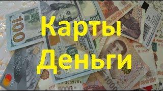 Таиланд. Какую валюту брать с собой. Наличные или карты.