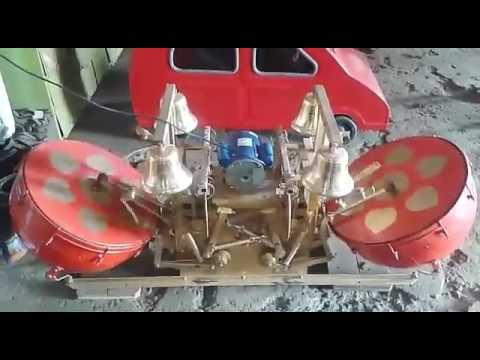 Temple arti  machine