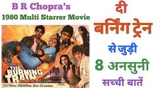 The Burning Train movie unknown facts budget Dharmendra Vinod khanna Jeetendra Bollywood 8039s movies