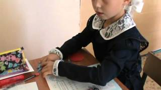 Сажина Е.Э., урок письма с ЭФУ, 1 класс, МБОУ НОШ №3, Забайкальский край, г. Балей.