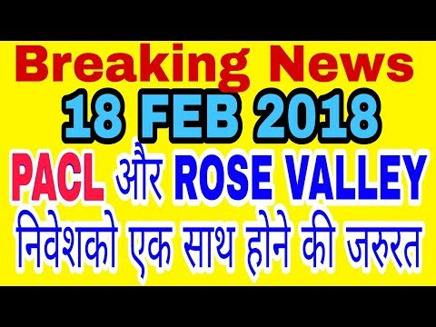 Rose Valley ! Rose Valley Refund ! Rose Valley News Today ! Rose Valley Court Order ! By Khama Kha