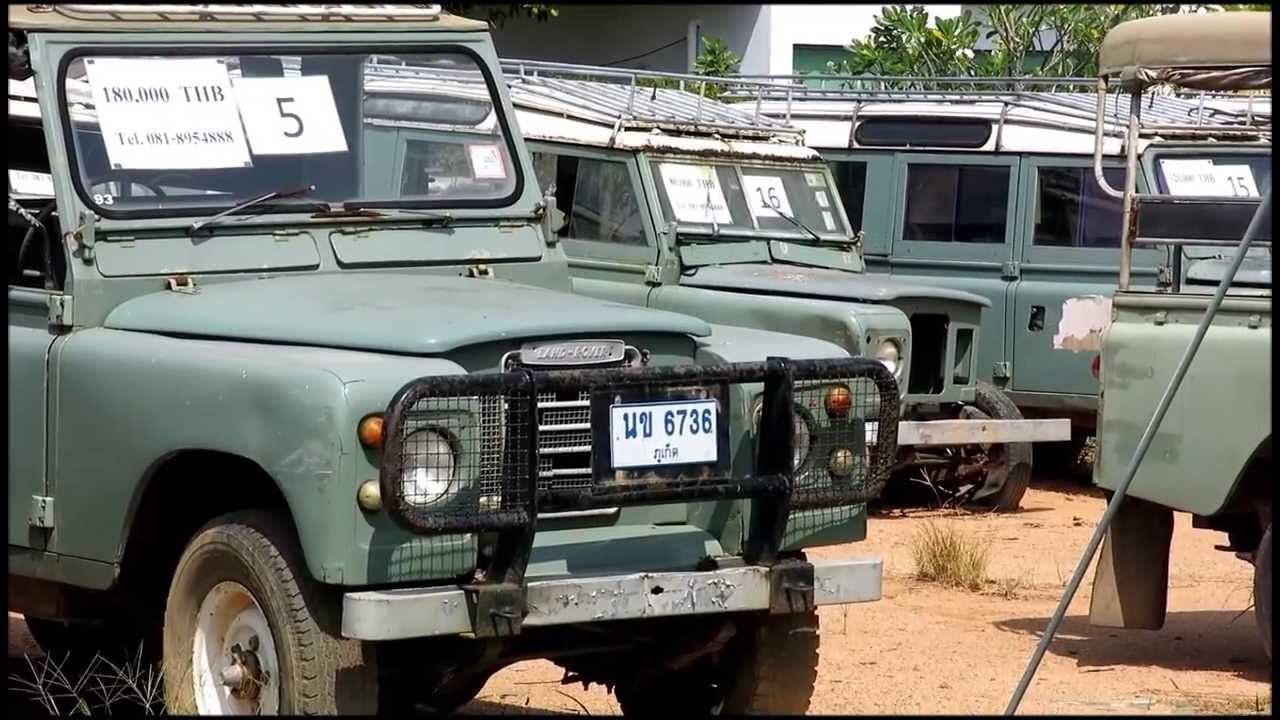 Next Land Rover Defender >> BIG BIG SALE 2015/2016 LAND ROVER Phuket Island Travel Trip Thailand shopping - YouTube