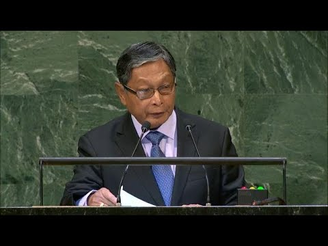 🇲🇲 Myanmar - Union Minister for Office of State Counsellor Addresses General Debate, 73rd Session
