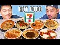 Trying Japan 7-Eleven Hot Foods GRATIN & DORIA