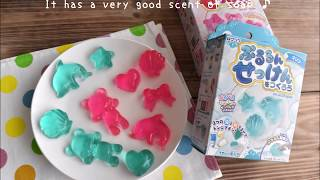 Jelly soap kit【簡単★ゼリー石けん】ぷるるんせっけんを作って 使ってみた♪