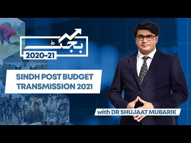 Sindh Post Budget Transmission 2021-22