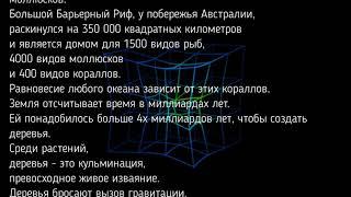 САУНДТРЕК И ТЕКСТ ИЗ ФИЛЬМА ДОМ 5