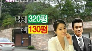 [Y-STAR]Lee Byungheon-Lee Minjung couple, secret date?!(이병헌, 이민정,비밀 연애 장소?)