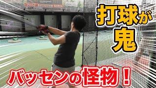 【打球の速さ異常】バッティングセンターのモンスター thumbnail