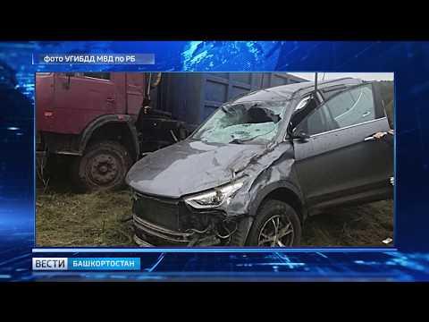В Чекмагушевском районе в ДТП погибла местная жительница