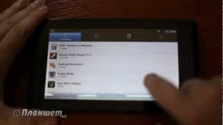 Андроид для чайников и блондинок. Как удалять файлы(Установленные игры и программы занимают место на планшете, которое к сожалению не безгранично. Смотрите..., 2012-03-20T16:22:25.000Z)
