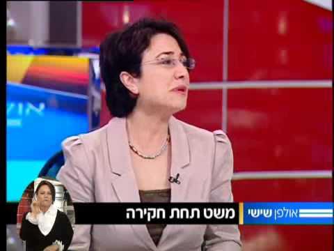 """רוני דניאל נגד ח""""כ חנין זועבי"""