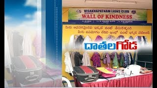 Wall of Kindness @ Lions Club | A Helping Hand for Needy & Poor People in Vizag