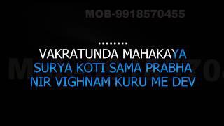 Deva O Deva Ganpati Deva Karaoke Video Lyrics With Chorus