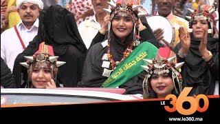 Le360.ma • ملكة جمال الصبار تجوب شوارع حاضرة آيت باعمران