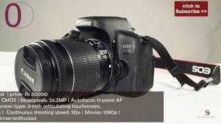 12 best DSLR camera under Rs50000($731) | for beginners & advanced users | best for video shoot