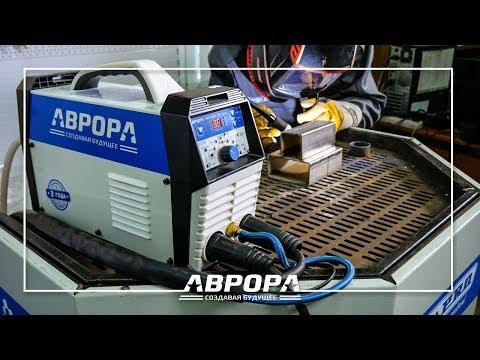 Простая настройка аргонодуговой сварки Система 200 ПУЛЬС
