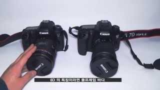Canon 7D Mk2 VS 6D