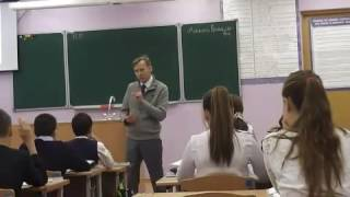 Чуваков Алексей урок в незнакомом классе конкурс