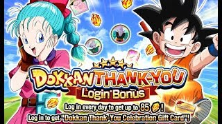 WHO TO SELECT WITH THE DOKKAN GIFT CARD! THE POOL OF 77 SSRS! (DBZ: Dokkan Battle)