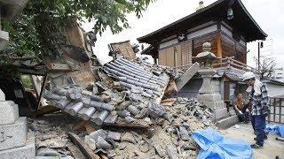 Три человека погибли в результате мощного землетрясения в Осаке
