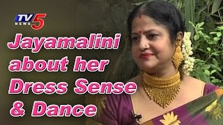 jayamalini-about-her-dress-sense-dance-in-films-jayamalini-interview-tv5-news