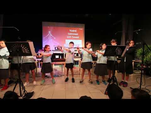 Musical Instrument ECA Concert: Flute Group 1