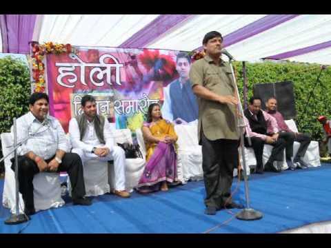Kavi Sammelan At Vikas Chaudhary Holi Milan Samaroh, Faridabad