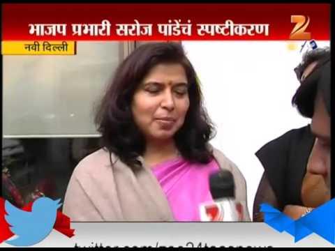 New Delhi : Saroj Pandey On Cabinet Expansion