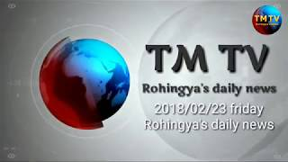 Rohingya's daily news 2018 02 23 friday