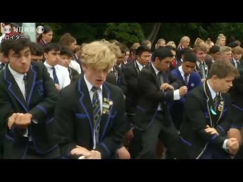 NZ銃乱射事件 地元高校生がハカで犠牲者追悼