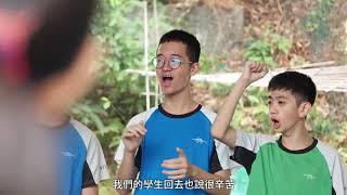 Publication Date: 2020-02-13 | Video Title: 我們的合作伙伴 - 德信學校蕭文傑老師專訪