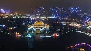 300 Drones Light up Xi'an to Celebrate Chinese New Year