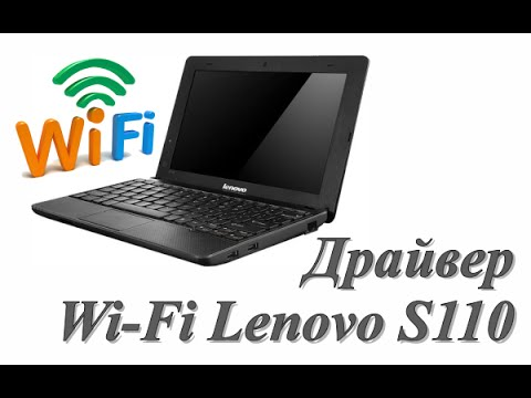 IDEAPAD S110 WIFI DRIVER FOR WINDOWS 7