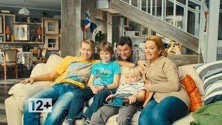 Премьера сериала «Родители» на телеканале Супер