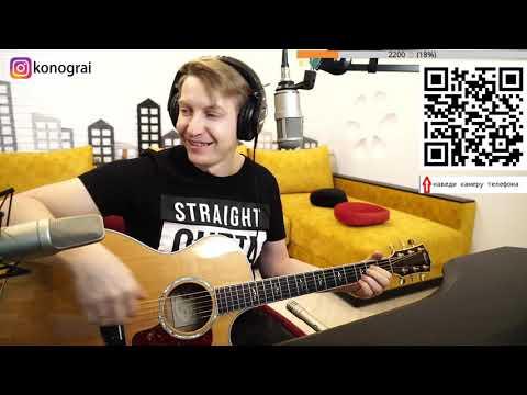 Стрим гитары с нуля 23 01 2020