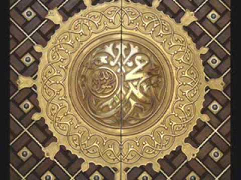 Sheikh Amin Idreesia naat noor khuda da and Ishq RASOOL  part 1