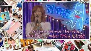 효린 - Love will show you everything (131204)