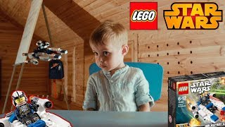 Лука взглядом поднял корабль ЛЕГО LEGO!!! Star Wars microfighters звездные войны ДЖЕДАЙ Jedi