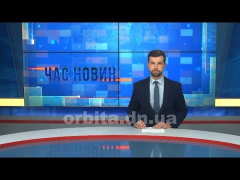 Час новин 20.05.2019